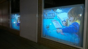 Pop Up on Station Street - photo of Window Projections by Bronwyn Holmes